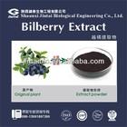 bulk anthocyanosides 25% european blueberry extract