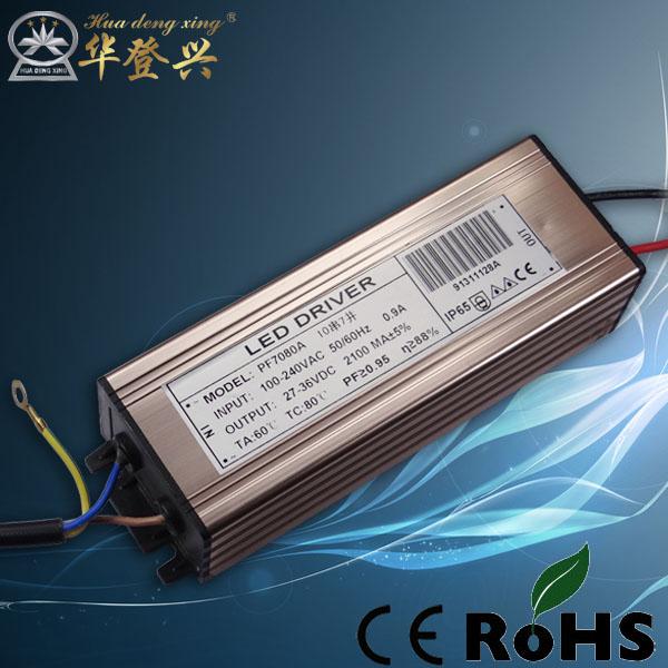 High quality 70w 100-240VAC waterproof led driver module