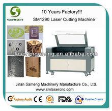 sm 1290 cortadora laser Corte por laser de la maquina de madera precio