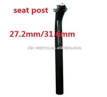 350-450mm length adjustable stem length 27.2/31.6mm stem clamp diameter carbon bike seat post
