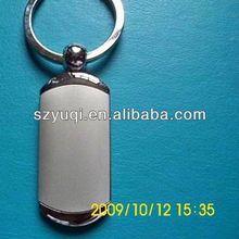 Cool custom made singapore metal keychain