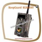 2013 wireless HD mms hunting trail camera KG860NV