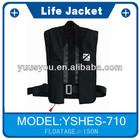 Wakeboard life jacket, personalized life vest, blue fishing vest
