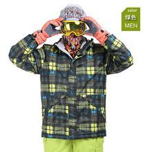TIBET YAK Wholesale & Retail Men's Ski Jacket/Ski Clothes
