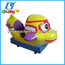 Happy aircraft - kiddie ride, kids basketball game machine