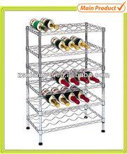 Chrome wine shelf rack with NSF