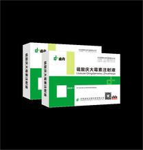 GMP Animal Antibiotic Sulphate Gentamycin Injection