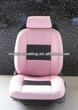 artficial leather car seat cover