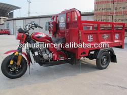 three wheeled motor/3 wheel motorcycle/adult three wheel bikes