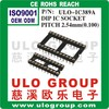 IC socket manufacturer/supplier/exporter - China ULO Group