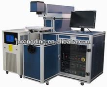 Hot sale Diode/Yag laser marking machine