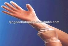 Vinyl Exam Gloves -powder free (web no.L00929)