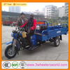 150cc water cooled pedal three wheels bike,two passenger three wheel motorcycle,three wheel motorcycle taxi