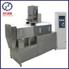 /product-gs/hot-sale-automatic-pet-dog-food-processing-machine-1597832352.html