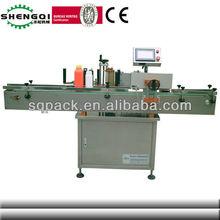 China Machine Automatic Economical Pumpkin Puree Bottle Labeling Machine
