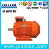 Cheap fashionable YX3 totally enclosed fan cold horizontal motor