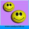 2014 Promotions PU Smiling Sponge Balls