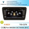 S100 Car GPS For Skoda Octavia 2013 with GPS A8 Chipset 3 zone POP 3G/wifi BT 20 dics playing