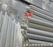 ceramic roller kiln