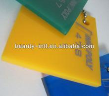 Acrylic Plastic Glass Sheet