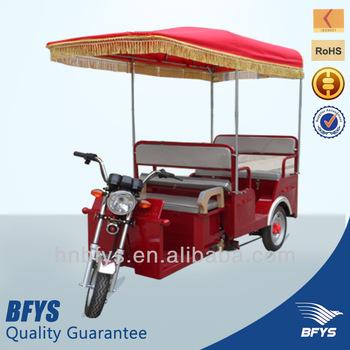 full closed cheap china passenger rickshaw
