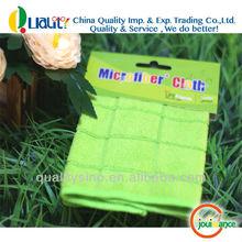 New Design Fashionable Towel household microfiber cloth