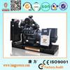 TOP SELLING 220KW or 275KVA Diesel Generator with Deutz Engine
