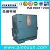 Good quality bottom price top sale YKS air cooler motor