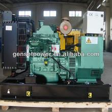 20kw Water Cooled 4 Cylinder Diesel Generator Engine