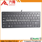 Mini wired PC USB bluetooth keyboard