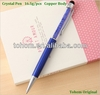 Promotion Metal & Diamond Pen With Rubber Screen Touch For Smartphone