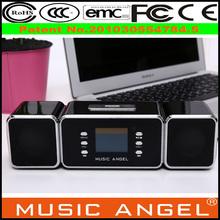 Original Music Angel JH-MAUK9 alibaba express LINE IN mini woofer speaker