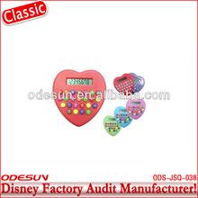 Disney factory audit scientific calculator 145083