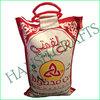 10kg basmati rice bags