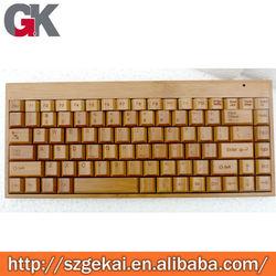 2013 cheap wireless virtual keyboard sale