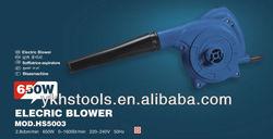 Best sale 650W HS5003 echo gas leaf blower