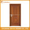 timber wood fireproof door