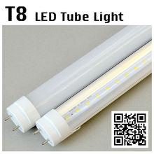 New design hottest residential cheap price Led t8 tube lamp 18w living room showcase design