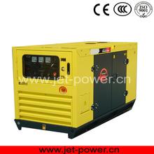 soundproof/silent diesel magnet generator YANGDONG/LISTER PETTER/ doosan/YANMAR/Ricardo