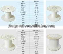 PC small plastic spool
