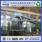PSX-132 Scrap metal steel iron aluminum can shredder machine(High Quality)
