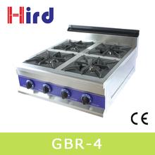 CE 4 burner cooking range at reasonable price