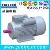 Special trendy YY aluminum housing electric motor