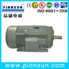 Good quality high-end Y2S air cooler high efficiency motor