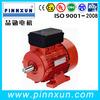 Fashion low price YL single-phase electric motor