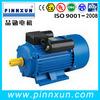 Top grade contemporary YC iso9001-2008 capacitor start motor
