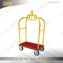 MAX Crown Luggage Trolley XL-001