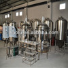 bar beer equipment,micro brewhouse equipment for small business,micro distillery /micro brewing brewery equipment for shipped