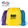 HTN013 small nylon mesh drawstring bag