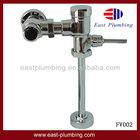 East-Plumbing Modern Style Toilet Flash Valve FV002